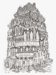 Temple de la nature - Thibault de GIALLULY